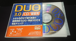 duoのcd